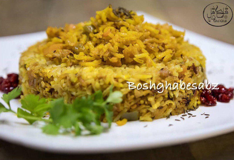 پلو-کرمانی-ناهار-گیاهی-وگان-گیاخواری