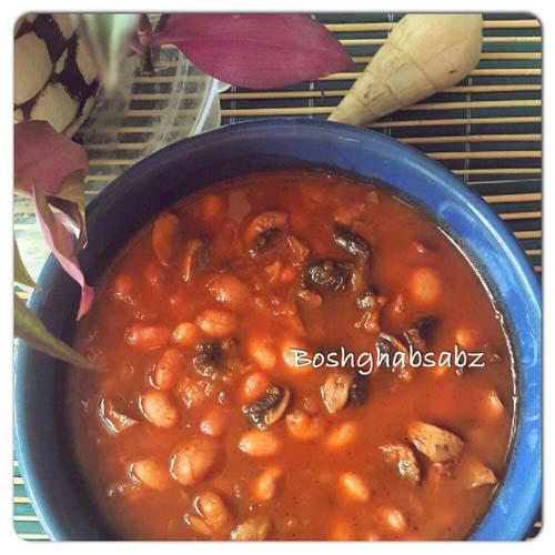 خراک لوبیا چیتی با قارچ گیاهی، خوراک لوبیا چیتی با قارچ وگان
