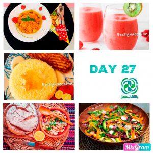 چالش چهل روز گیاهخواری با بشقاب سبز