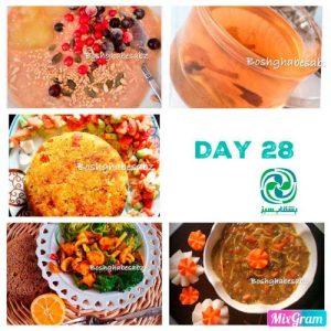 چالش چهل روز گیاهخواری باا بشقاب سبز