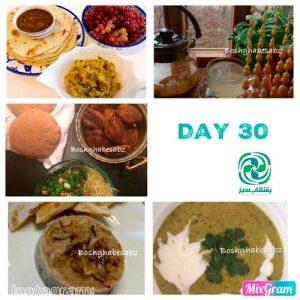 چالش چهل روز گیاهخواری بشقاب سبز
