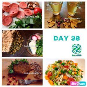 چالش-چهل-روز-گیاهخواری-بشقاب-سبز